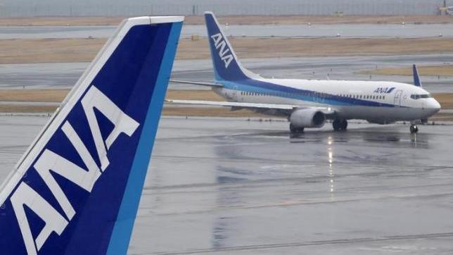ANA Holdings trở thành cổ đông chiến lược của Vietnam Airlines