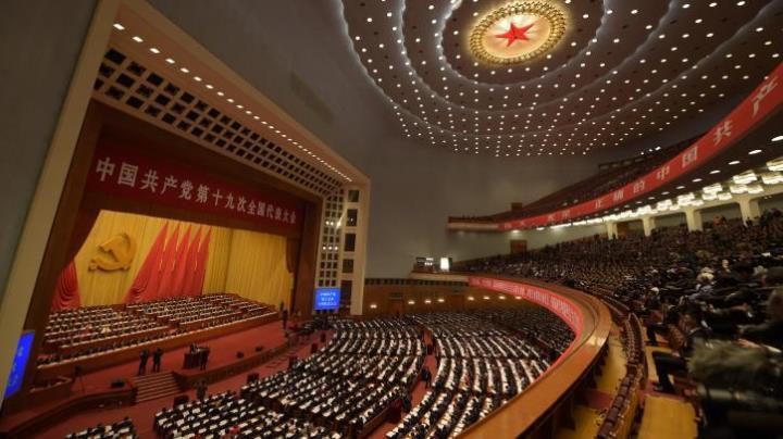 Đại hội XIX Đảng Cộng sản Trung Quốc: Thông qua Dự thảo danh sách bầu cử