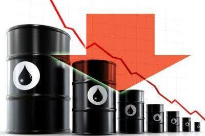 Giá dầu thế giới ngày 18/5 sụt giảm