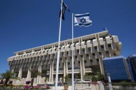 Kinh tế Israel tăng trưởng chậm trong năm 2015