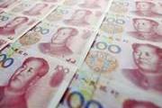 Bắc Kinh hạ giá đồng NDT, Đông Nam Á gồng mình chống đỡ