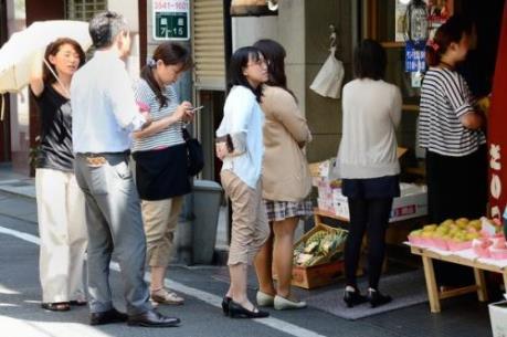 Nhật Bản: Thâm hụt thương mại thu hẹp trong tháng 7