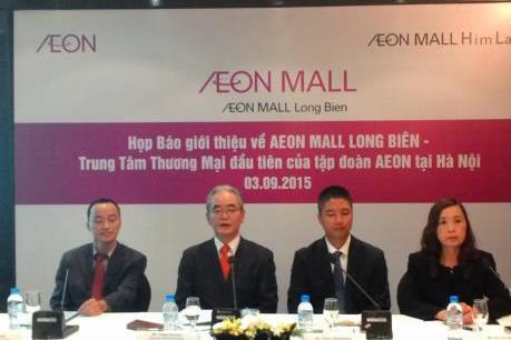 AEON sắp khai trương trung tâm thương mại đầu tiên tại Hà Nội