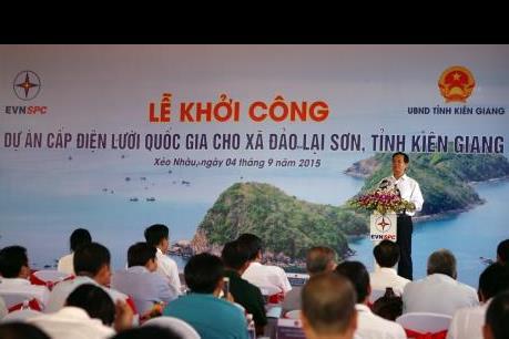 Khởi công dự án cấp điện lưới quốc gia cho xã đảo Lại Sơn