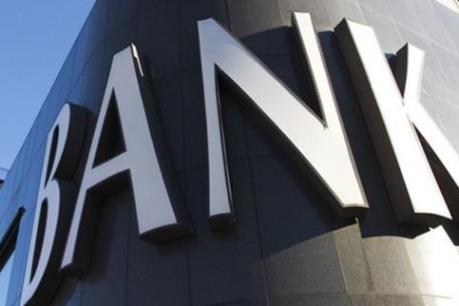 Gần 60% các ngân hàng Mỹ tăng lợi nhuận trong quý II/2015