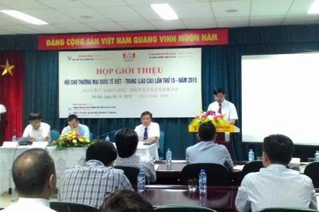 Hơn 450 doanh nghiệp sẽ tham dự hội chợ thương mại Việt–Trung