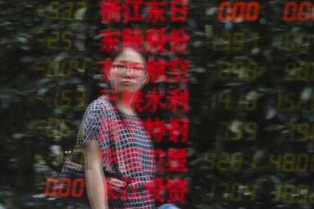 Chứng khoán Thượng Hải quay đầu đi lên vào cuối phiên