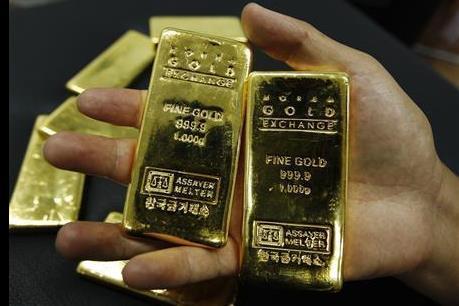 Giá vàng đi xuống trên thị trường châu Á