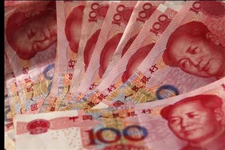 Trung Quốc tiếp tục điều chỉnh giảm tỷ giá tham chiếu đồng NDT