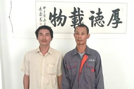 ĐSQ Việt Nam làm việc với nhà thầu Trung Quốc về vụ công nhân Việt bị hành hung