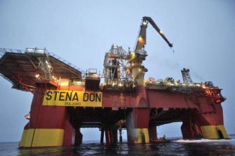 Giá dầu tại châu Á đi xuống