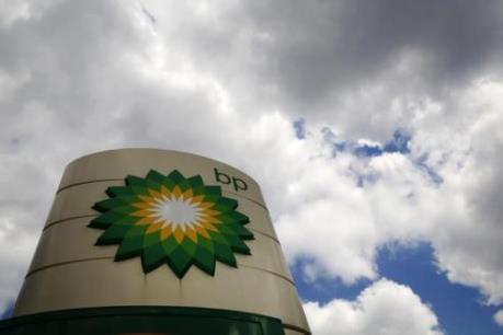 BP bắt đầu khai thác mỏ khí khổng lồ của Ai Cập từ đầu năm 2017