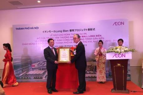 AEON mở cửa trung tâm thương mại ở Hà Nội