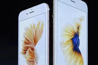 """iPhone vẫn là """"con gà đẻ trứng vàng"""" của Apple"""