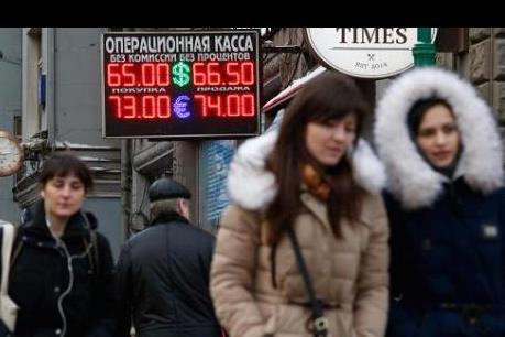 Nga giữ nguyên lãi suất cơ bản