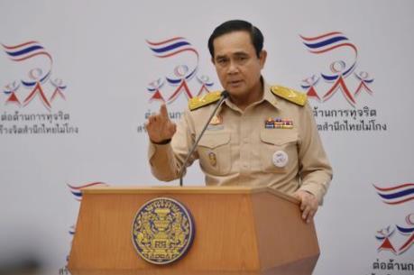 Thái Lan sẽ đưa ra quan điểm chính thức về TPP
