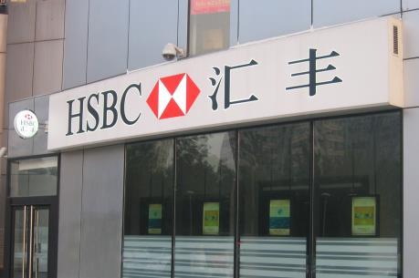 Doanh thu của HSBC còn lâu mới phục hồi