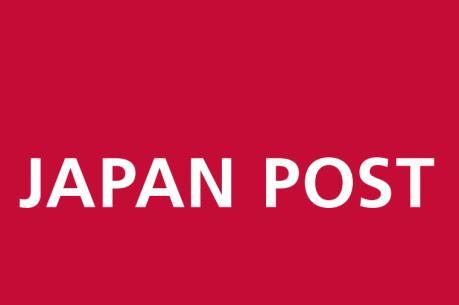 Chứng khoán Nhật Bản tăng cao sau thương vụ IPO khổng lồ của Japan Post