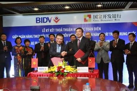 BIDV vay 200 triệu USD từ Ngân hàng Phát triển Trung Quốc