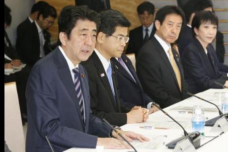Nhật Bản đặt mục tiêu thu hút 30 triệu lượt du khách vào năm 2030
