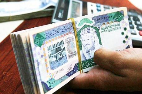 Saudi Arabia sắp phát hành trái phiếu quốc tế