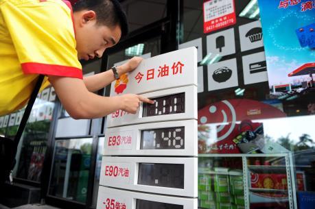 IEA không mấy lạc quan về triển vọng giá dầu
