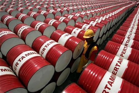 Giá dầu thô thị trường thế giới giảm mạnh