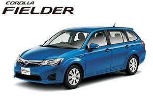 Toyota thu hồi hơn 440.000 xe lỗi hệ thống nhiên liệu