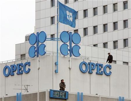 Iran yêu cầu OPEC cắt giảm sản lượng