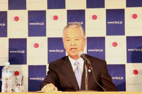 Bộ trưởng Nhật Bản: TPP không phải là một ván cờ có kẻ thắng, người thua