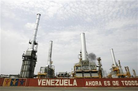 Venezuela thông qua ngân sách 2016 với giả định giá dầu ở mức 40 USD/thùng