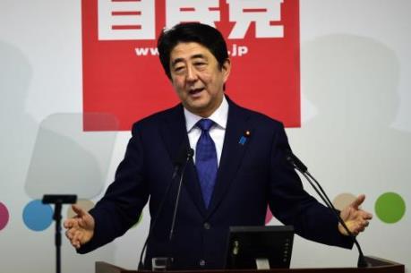 Nhật Bản sẽ giảm mạnh thuế doanh nghiệp trong tài khoá 2018