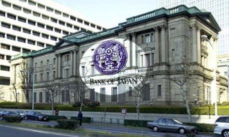 Nhật Bản hướng tới mục tiêu lạm phát 2%
