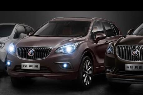 """GM sẽ bán xe """" Made in China"""" tại Mỹ"""