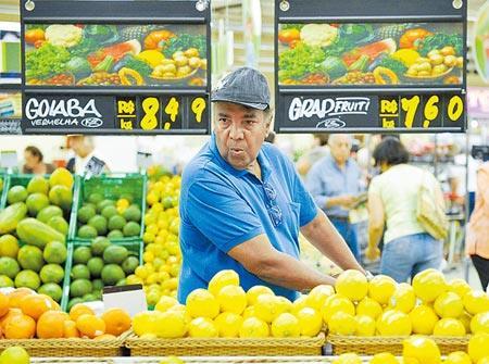 Brazil: Lạm phát phi mã, kinh tế tăng trưởng âm