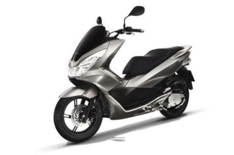 Honda PCX 125cc tích hợp khóa thông minh sẽ ra mắt ngày 19/12