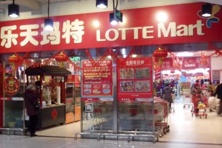 """Lotte Shopping với vị thế """"ông lớn"""" ở """"xứ sở Kim Chi"""""""