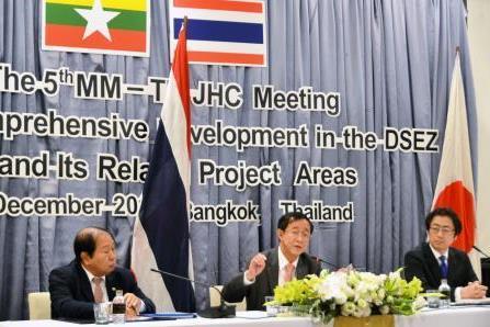 Nhật Bản tham gia xây dựng đặc khu kinh tế ở Myanmar