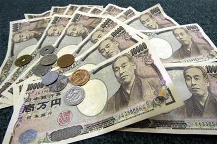 """Nhật Bản: Nguồn thu thuế tài khóa 2016 sẽ đạt """"đỉnh"""" trong 25 năm"""