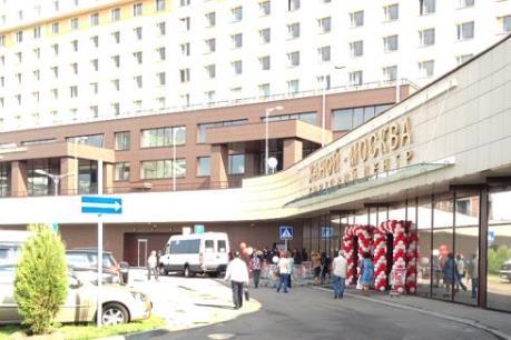 Khai trương Trung tâm Thương mại Hà Nội-Moskva tại thủ đô nước Nga