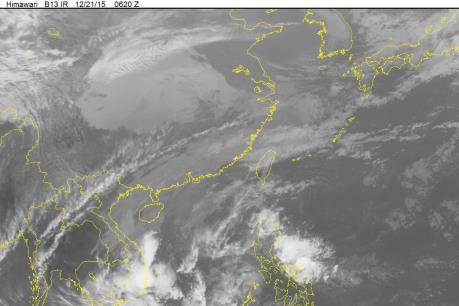 Dự báo thời tiết: Tin cuối cùng về áp thấp nhiệt đới