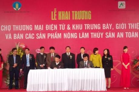 Khai trương chợ thương mại điện tử nông lâm thủy sản Việt Nam