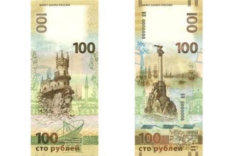 Nga phát hành đồng 100 ruble in hình địa danh ở Crimea