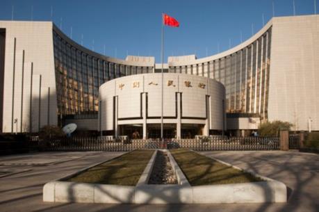 PBoC sẽ duy trì chính sách tiền tệ thận trọng nhưng linh hoạt hơn