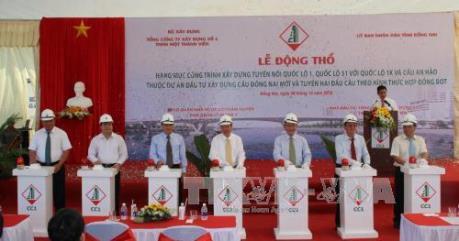 Đầu tư 1.008 tỷ đồng xây cầu An Hảo qua sông Đồng Nai