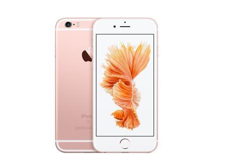 Cổ phiếu của Apple rớt giá khi sức hút của iPhone 6S và 6S Plus sụt giảm