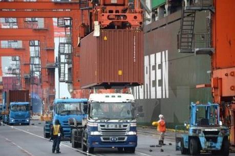 WB hạ dự báo tăng trưởng kinh tế toàn cầu