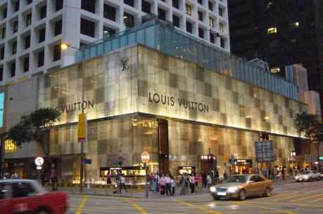Louis Vuitton khởi kiện Taobao