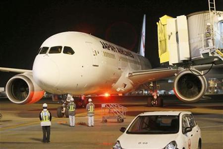 Nhật Bản sẽ sản xuất nhiên liệu máy bay từ rác thải đô thị