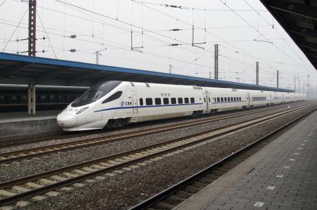 Trung Quốc tiếp tục đầu tư lớn cho đường sắt trong năm 2016